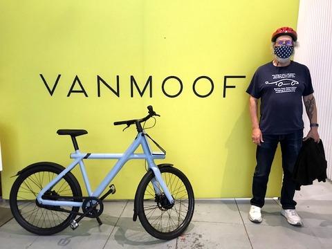 VanMoof e-bike
